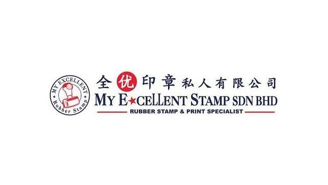 My Excellent Stamp Sdn Bhd