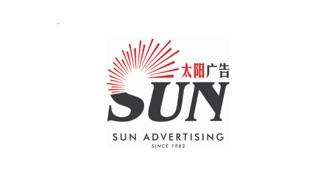 Sun Uni Advertising & Tradings Sdn. Bhd. Desktop View